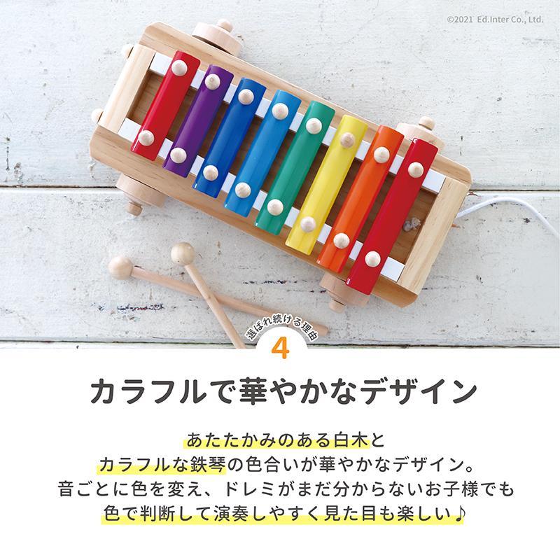 『シロフォンカー』出産祝い 木のおもちゃ はじめてのおもちゃ 知育玩具 誕生日プレゼント 男の子 女の子 長く遊べる 木製玩具[A3112479]|littlegenius|07