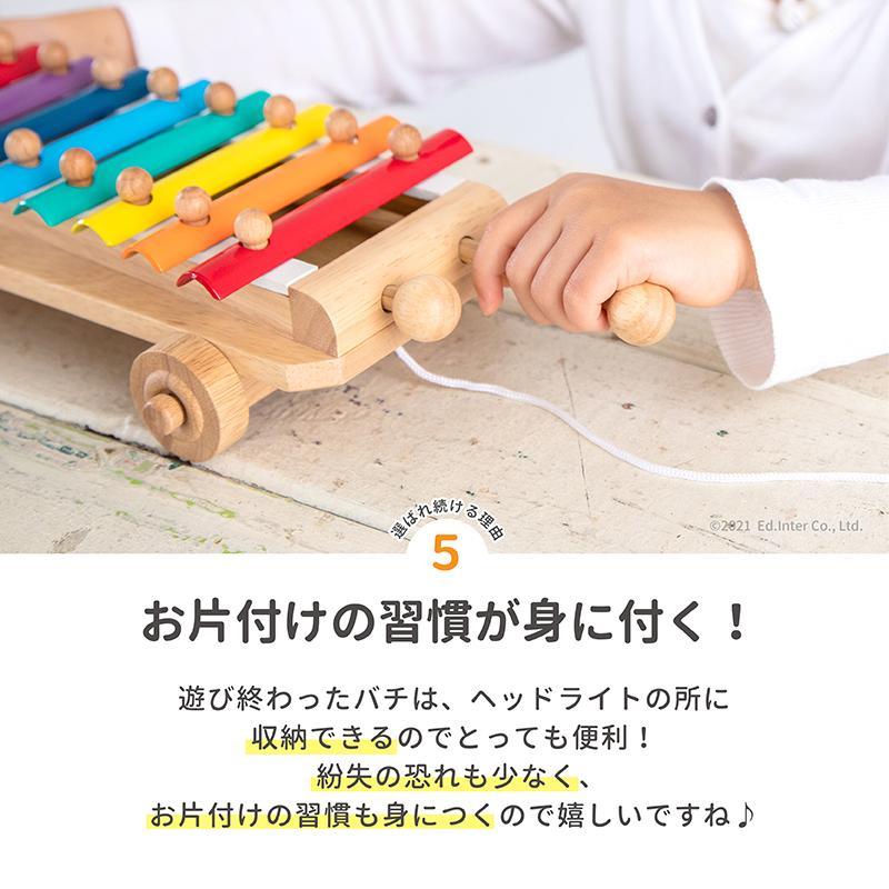 『シロフォンカー』出産祝い 木のおもちゃ はじめてのおもちゃ 知育玩具 誕生日プレゼント 男の子 女の子 長く遊べる 木製玩具[A3112479]|littlegenius|08