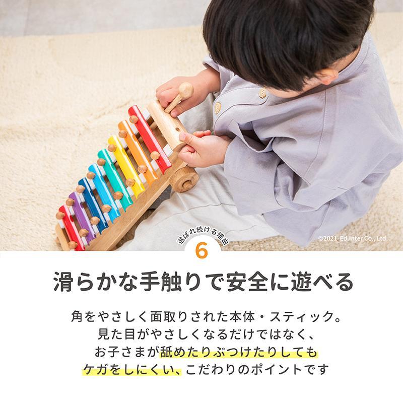 『シロフォンカー』出産祝い 木のおもちゃ はじめてのおもちゃ 知育玩具 誕生日プレゼント 男の子 女の子 長く遊べる 木製玩具[A3112479]|littlegenius|09