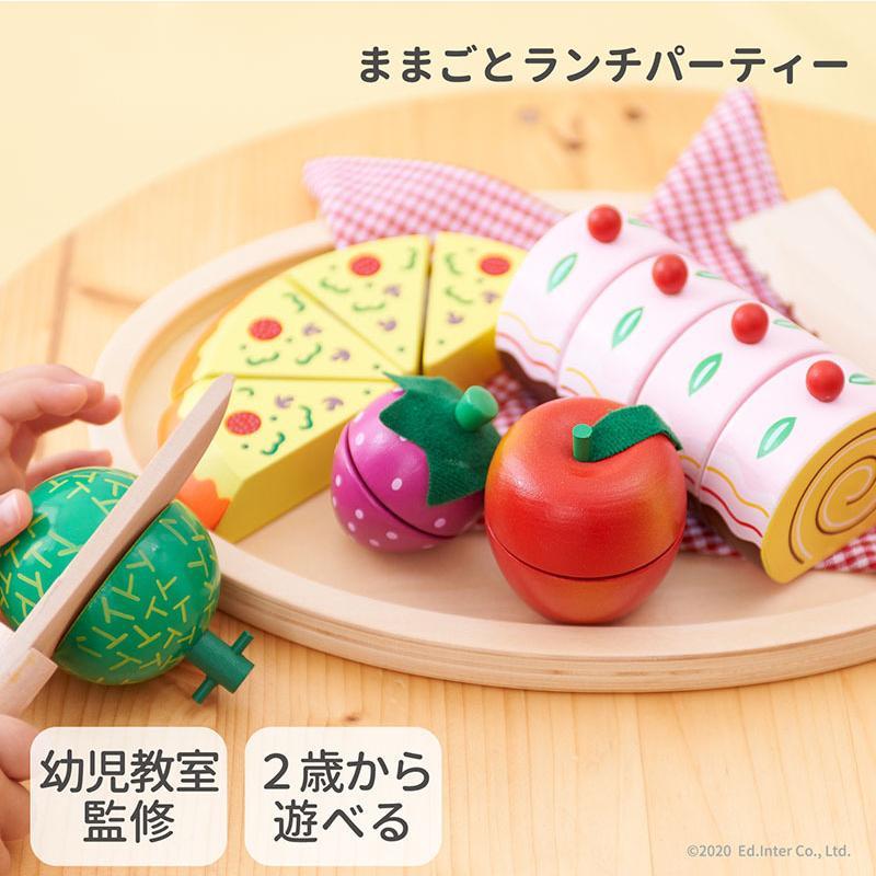 『ままごとランチパーティー』出産祝い 木のおもちゃ はじめてのおもちゃ 知育玩具 誕生日プレゼント 男の子 女の子 長く遊べる[A3112488]|littlegenius