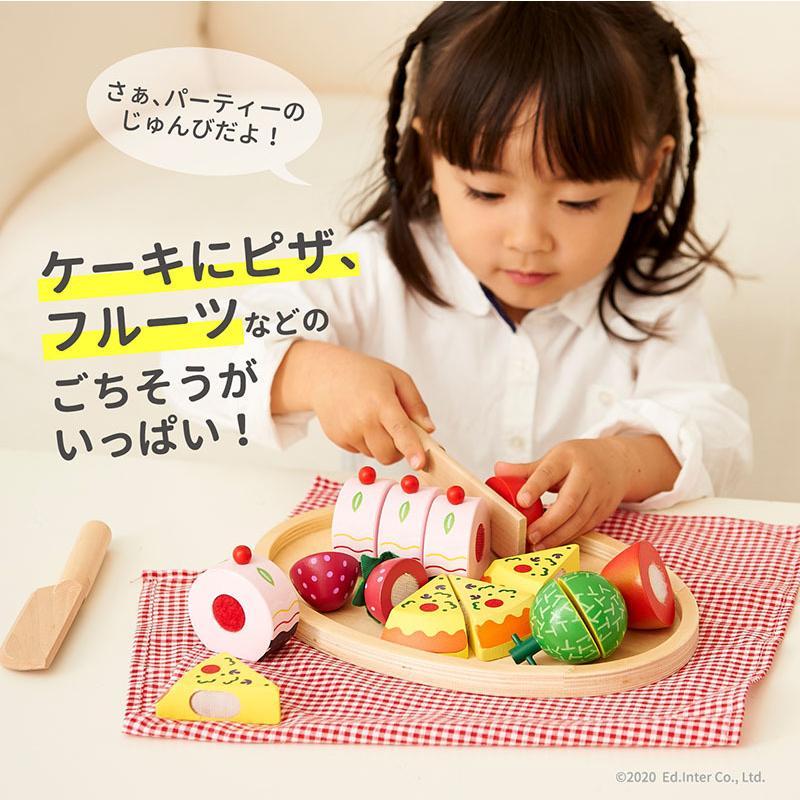 『ままごとランチパーティー』出産祝い 木のおもちゃ はじめてのおもちゃ 知育玩具 誕生日プレゼント 男の子 女の子 長く遊べる[A3112488]|littlegenius|02
