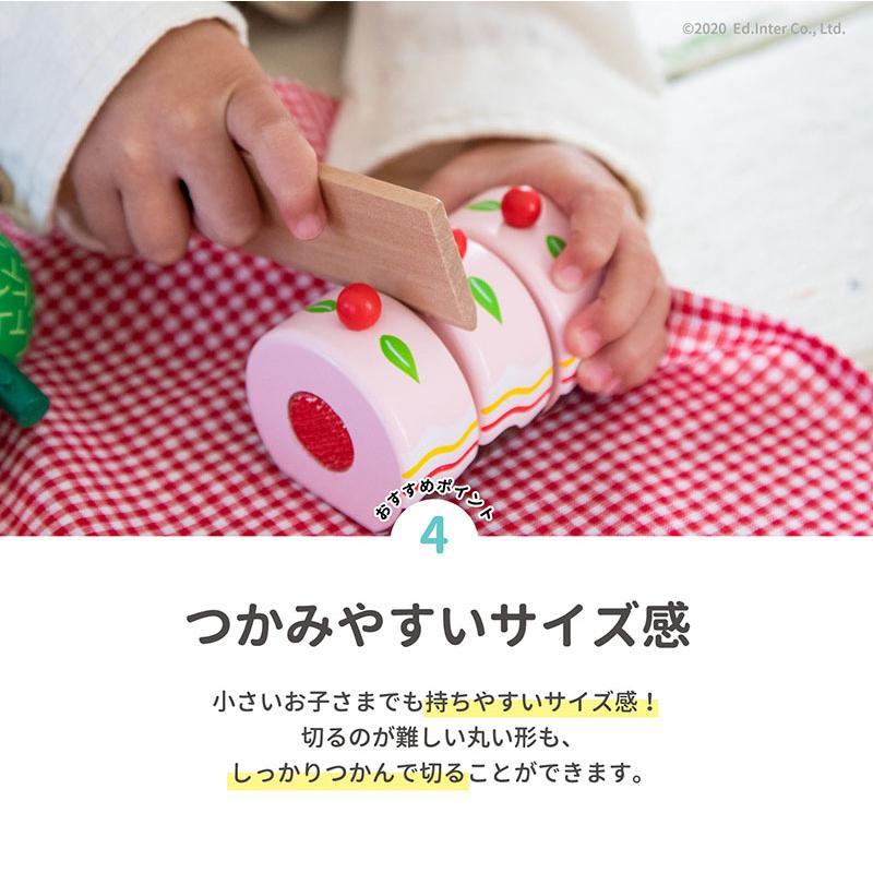 『ままごとランチパーティー』出産祝い 木のおもちゃ はじめてのおもちゃ 知育玩具 誕生日プレゼント 男の子 女の子 長く遊べる[A3112488]|littlegenius|11
