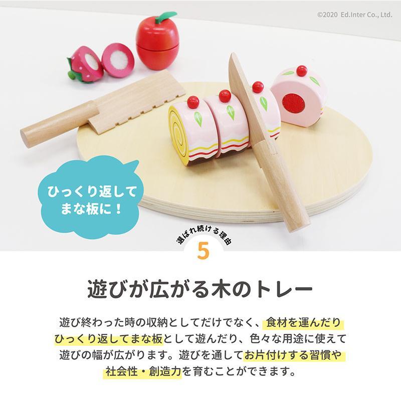 『ままごとランチパーティー』出産祝い 木のおもちゃ はじめてのおもちゃ 知育玩具 誕生日プレゼント 男の子 女の子 長く遊べる[A3112488]|littlegenius|12