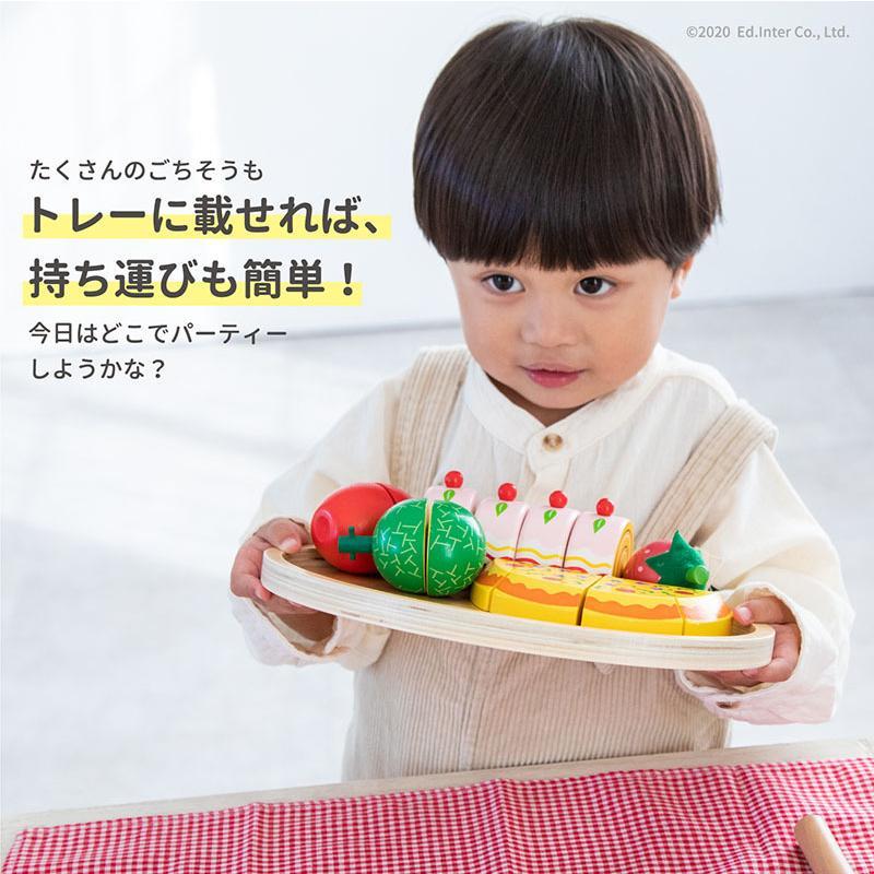 『ままごとランチパーティー』出産祝い 木のおもちゃ はじめてのおもちゃ 知育玩具 誕生日プレゼント 男の子 女の子 長く遊べる[A3112488]|littlegenius|13