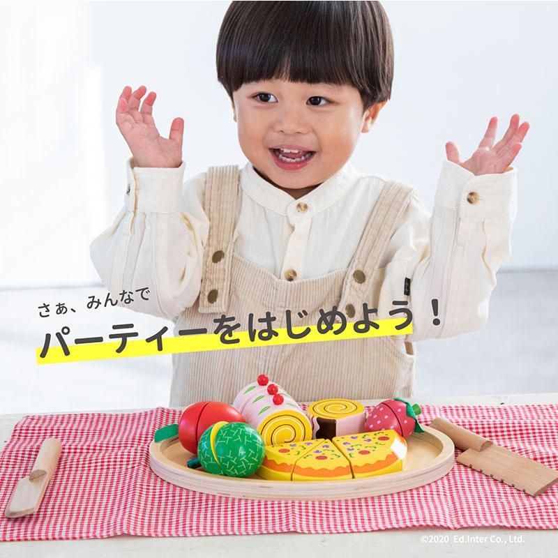 『ままごとランチパーティー』出産祝い 木のおもちゃ はじめてのおもちゃ 知育玩具 誕生日プレゼント 男の子 女の子 長く遊べる[A3112488]|littlegenius|15