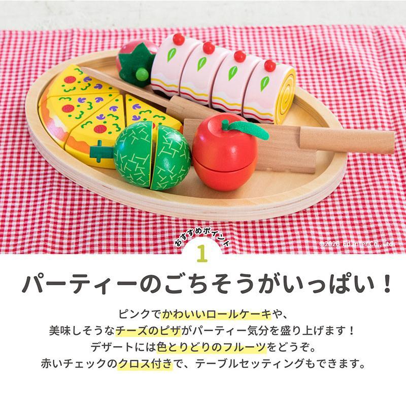 『ままごとランチパーティー』出産祝い 木のおもちゃ はじめてのおもちゃ 知育玩具 誕生日プレゼント 男の子 女の子 長く遊べる[A3112488]|littlegenius|04