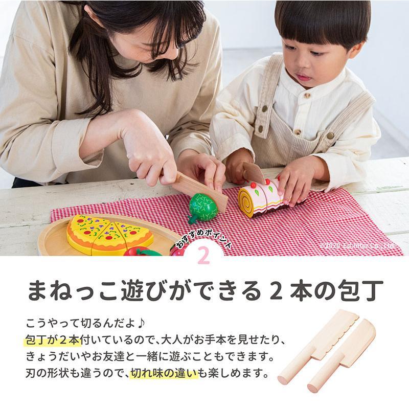 『ままごとランチパーティー』出産祝い 木のおもちゃ はじめてのおもちゃ 知育玩具 誕生日プレゼント 男の子 女の子 長く遊べる[A3112488]|littlegenius|05