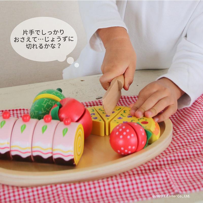 『ままごとランチパーティー』出産祝い 木のおもちゃ はじめてのおもちゃ 知育玩具 誕生日プレゼント 男の子 女の子 長く遊べる[A3112488]|littlegenius|06