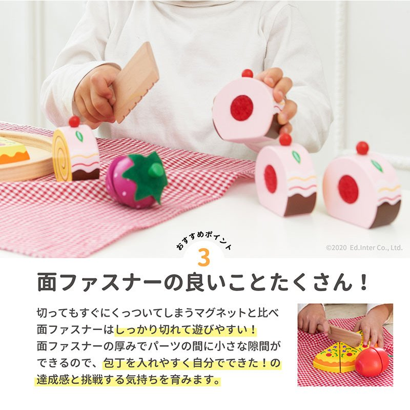 『ままごとランチパーティー』出産祝い 木のおもちゃ はじめてのおもちゃ 知育玩具 誕生日プレゼント 男の子 女の子 長く遊べる[A3112488]|littlegenius|07