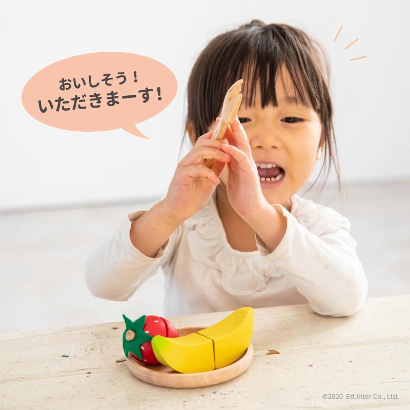 『とれたて いちご』出産祝い 木のおもちゃ はじめてのおもちゃ 知育玩具 誕生日プレゼント 男の子 女の子 長く遊べる[a31310235]|littlegenius|02