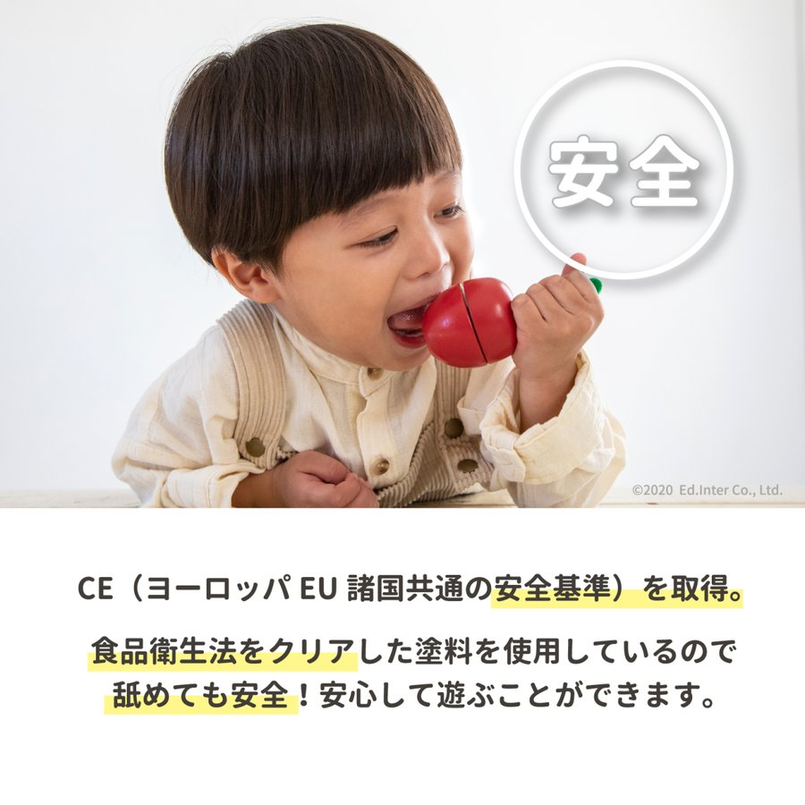 『とれたて いちご』出産祝い 木のおもちゃ はじめてのおもちゃ 知育玩具 誕生日プレゼント 男の子 女の子 長く遊べる[a31310235]|littlegenius|14