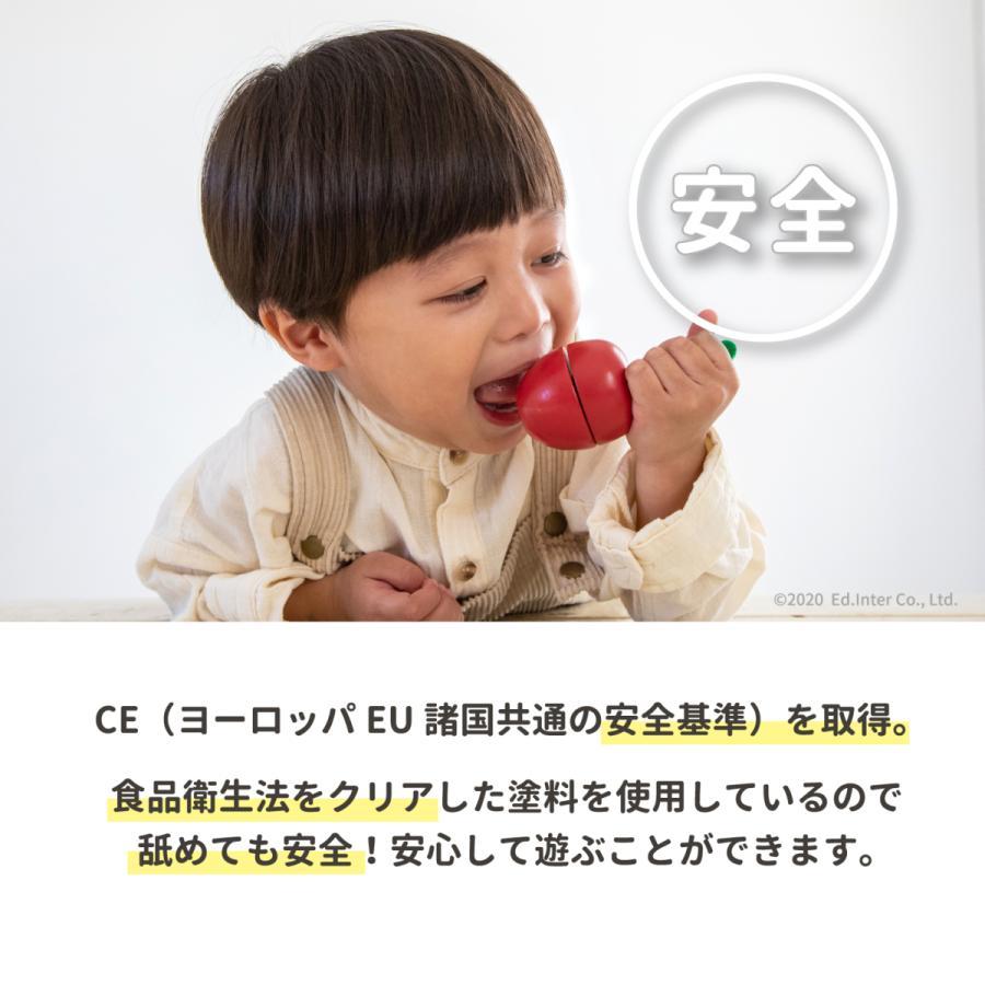 『とれたて さかな』出産祝い 木のおもちゃ はじめてのおもちゃ 知育玩具 誕生日プレゼント 男の子 女の子 長く遊べる[a31310238]|littlegenius|15