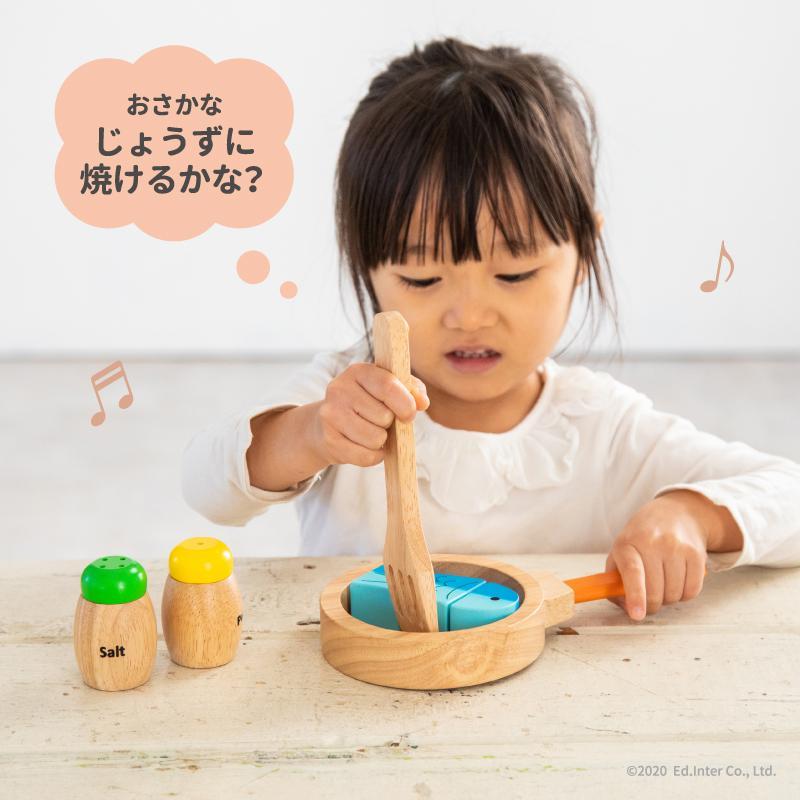 『とれたて さかな』出産祝い 木のおもちゃ はじめてのおもちゃ 知育玩具 誕生日プレゼント 男の子 女の子 長く遊べる[a31310238]|littlegenius|03