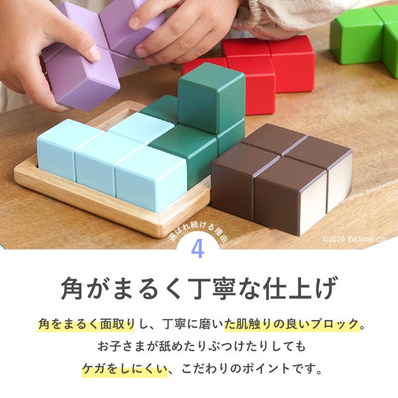 『賢人パズル』出産祝い 木のおもちゃ はじめてのおもちゃ 知育玩具 誕生日プレゼント 男の子 女の子 長く遊べる[A3112549] littlegenius 12