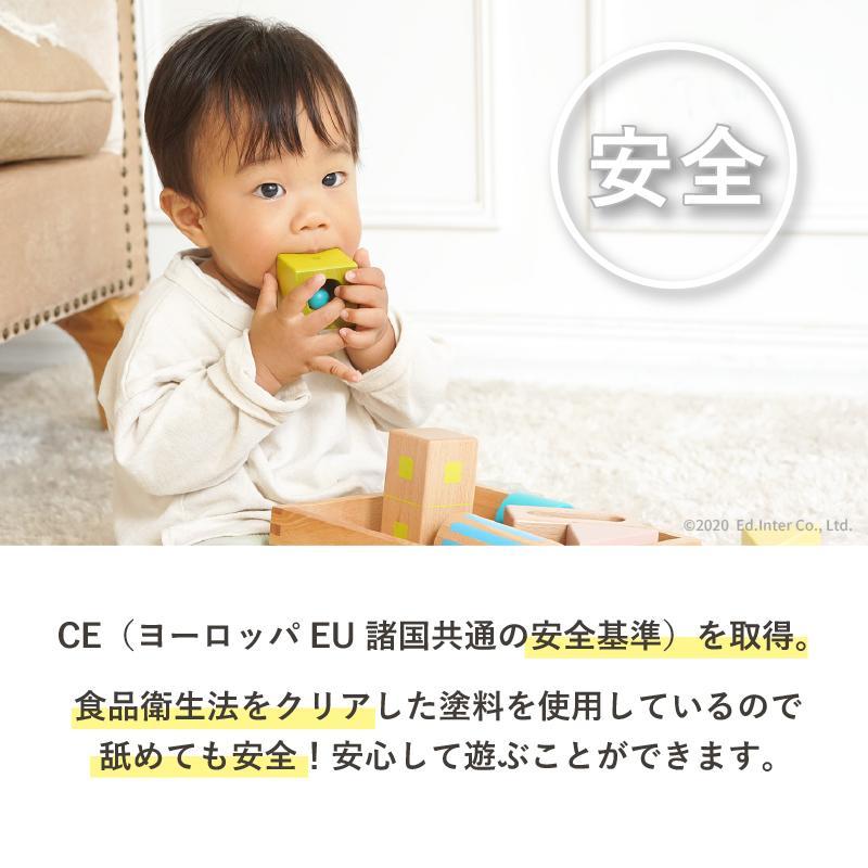 『賢人パズル』出産祝い 木のおもちゃ はじめてのおもちゃ 知育玩具 誕生日プレゼント 男の子 女の子 長く遊べる[A3112549] littlegenius 14