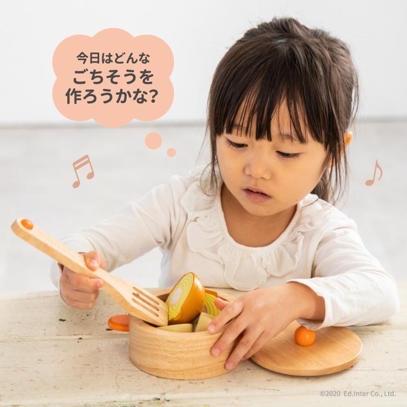 『おなべ』出産祝い 木のおもちゃ はじめてのおもちゃ 知育玩具 誕生日プレゼント 男の子 女の子 長く遊べる 木製玩具[a31310039]|littlegenius|02
