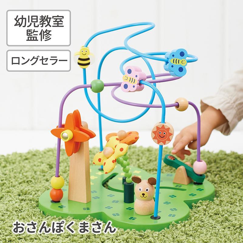 『おさんぽくまさん』出産祝い 木のおもちゃ はじめてのおもちゃ 知育玩具 誕生日プレゼント 男の子 女の子 長く遊べる[a31200295] littlegenius