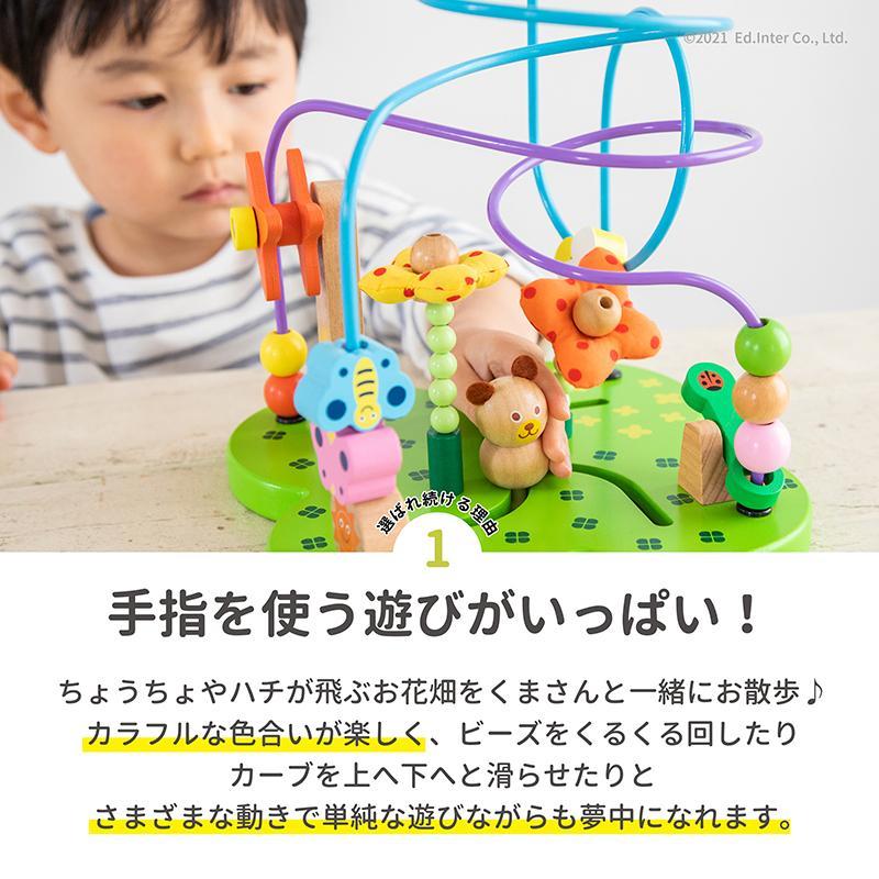 『おさんぽくまさん』出産祝い 木のおもちゃ はじめてのおもちゃ 知育玩具 誕生日プレゼント 男の子 女の子 長く遊べる[a31200295] littlegenius 03
