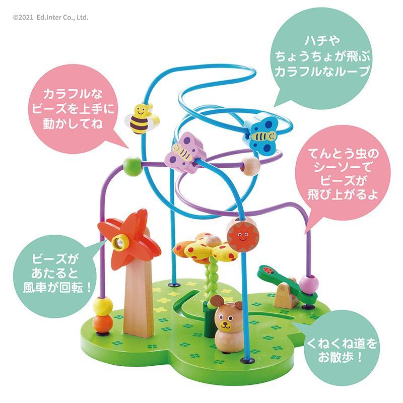 『おさんぽくまさん』出産祝い 木のおもちゃ はじめてのおもちゃ 知育玩具 誕生日プレゼント 男の子 女の子 長く遊べる[a31200295] littlegenius 04