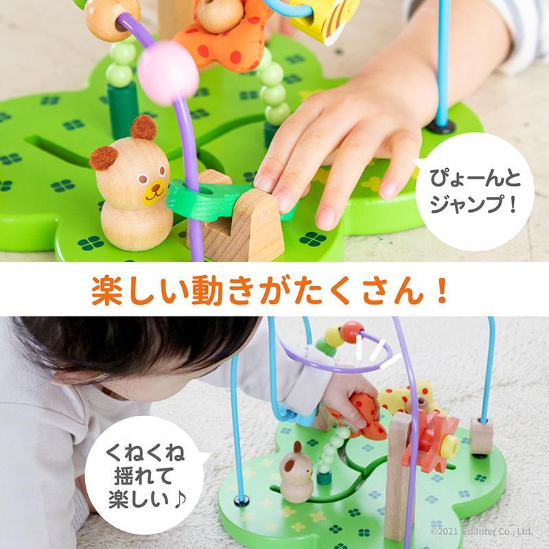 『おさんぽくまさん』出産祝い 木のおもちゃ はじめてのおもちゃ 知育玩具 誕生日プレゼント 男の子 女の子 長く遊べる[a31200295] littlegenius 05