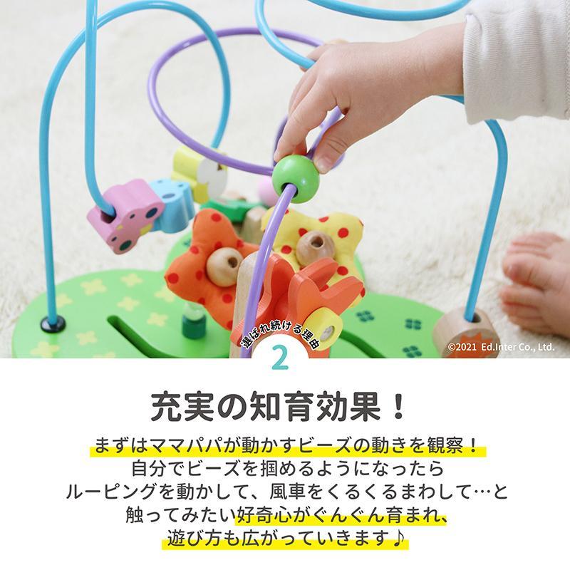 『おさんぽくまさん』出産祝い 木のおもちゃ はじめてのおもちゃ 知育玩具 誕生日プレゼント 男の子 女の子 長く遊べる[a31200295] littlegenius 06