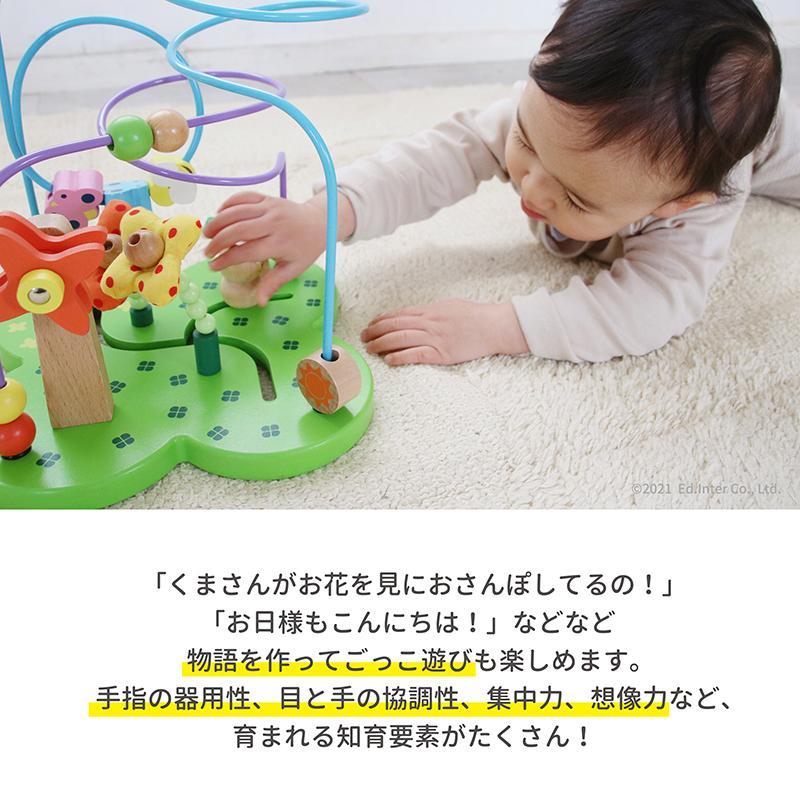 『おさんぽくまさん』出産祝い 木のおもちゃ はじめてのおもちゃ 知育玩具 誕生日プレゼント 男の子 女の子 長く遊べる[a31200295] littlegenius 07