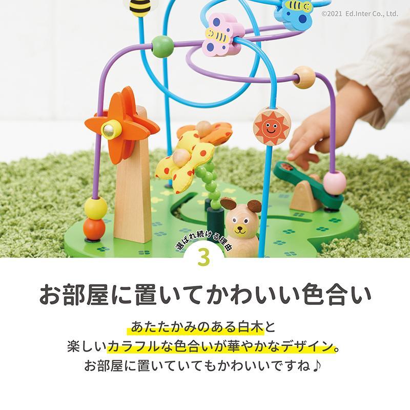 『おさんぽくまさん』出産祝い 木のおもちゃ はじめてのおもちゃ 知育玩具 誕生日プレゼント 男の子 女の子 長く遊べる[a31200295] littlegenius 08