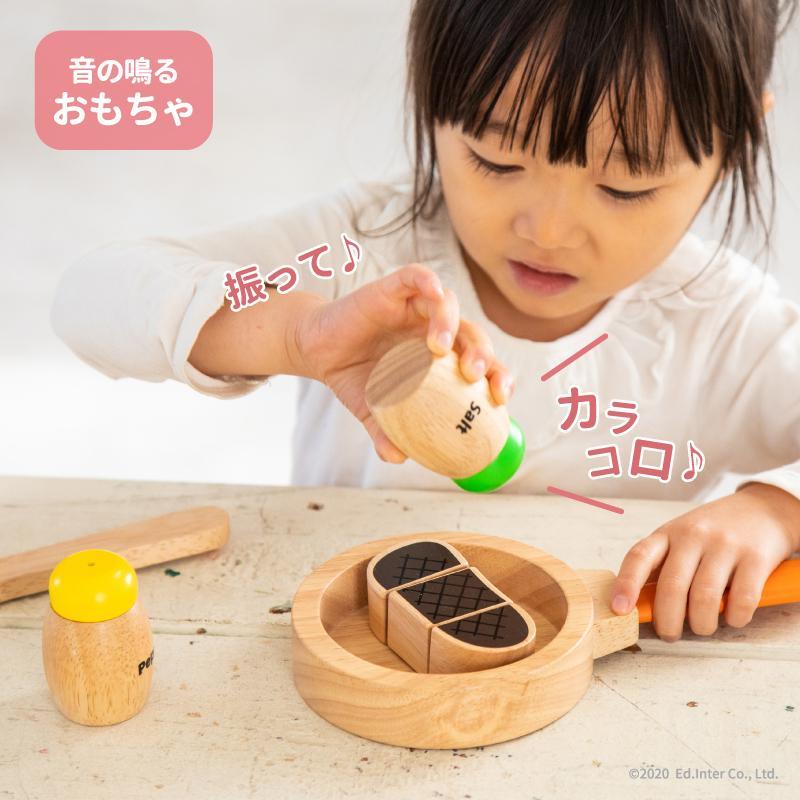 『塩・こしょうセット』出産祝い 木のおもちゃ はじめてのおもちゃ 知育玩具 誕生日プレゼント 男の子 女の子 長く遊べる[a31310048]|littlegenius|02