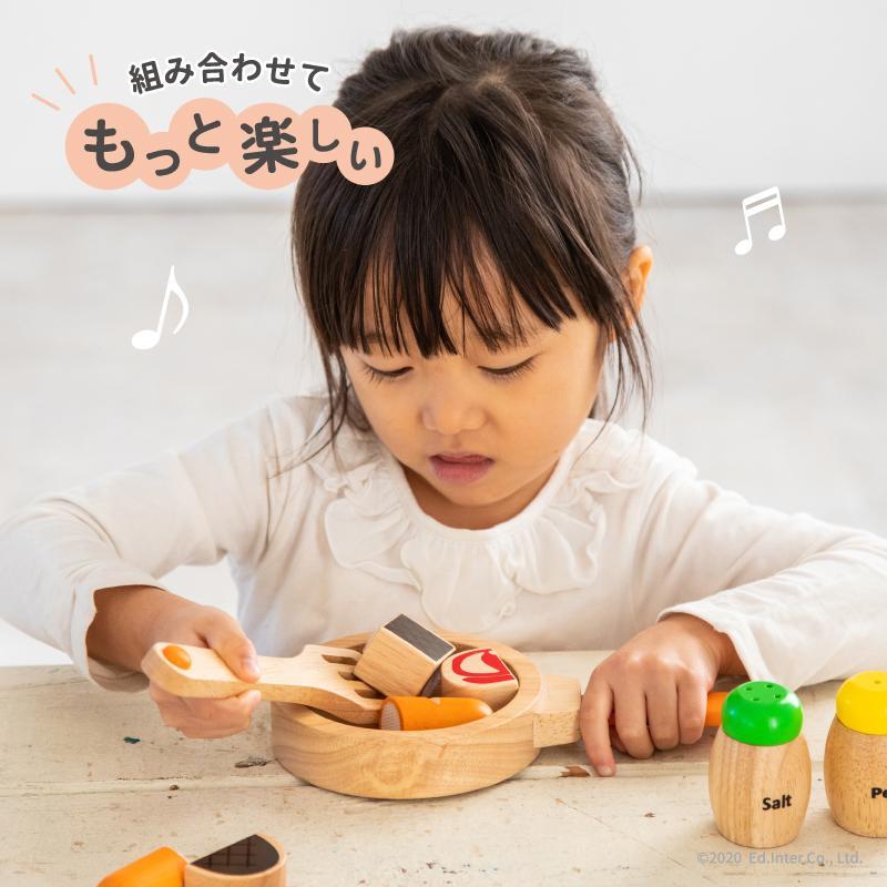 『フライ返し』出産祝い 木のおもちゃ はじめてのおもちゃ 知育玩具 誕生日プレゼント 男の子 女の子 長く遊べる 木製玩具[a31310041]|littlegenius|03