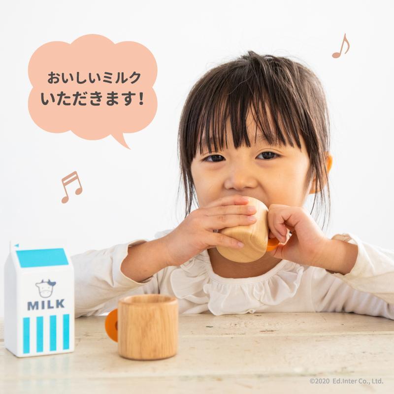 『マグカップ』出産祝い 木のおもちゃ はじめてのおもちゃ 知育玩具 誕生日プレゼント 男の子 女の子 長く遊べる 木製玩具[a31310043] littlegenius 02