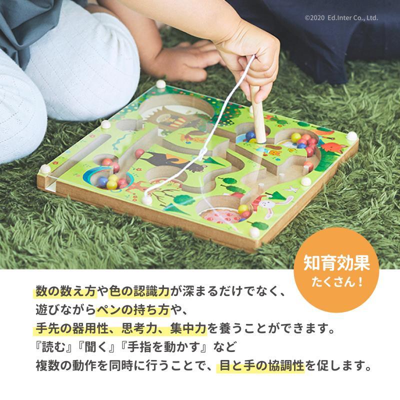 『ベリーくんのきのみやさん』出産祝い 木のおもちゃ はじめてのおもちゃ 知育玩具 誕生日プレゼント 男の子 女の子[a31310148]|littlegenius|04