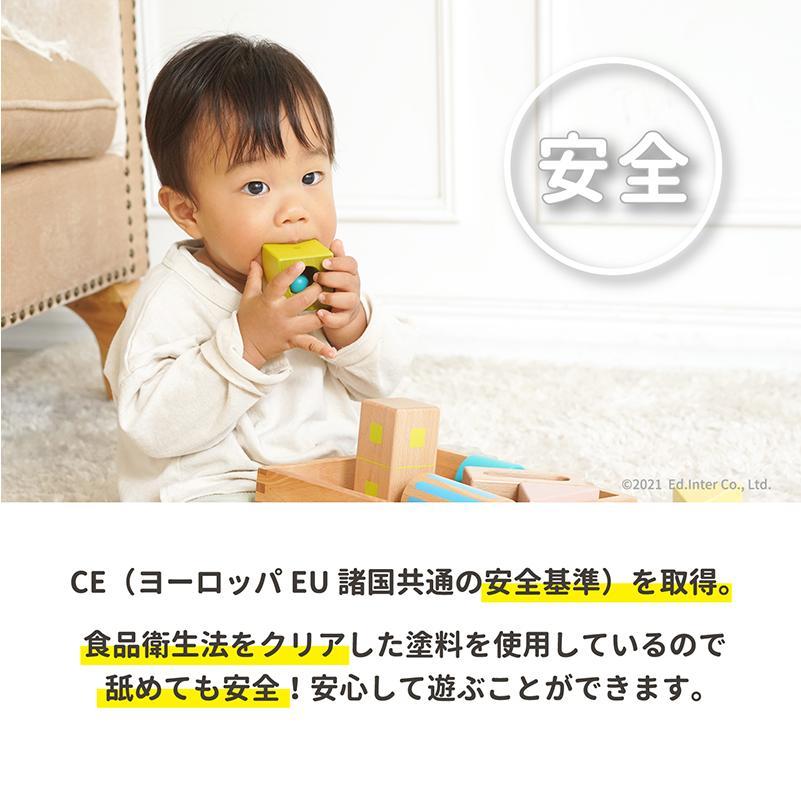 『アニマルビーズバス』出産祝い 木のおもちゃ はじめてのおもちゃ 知育玩具 誕生日プレゼント 男の子 女の子 長く遊べる[A3112492] littlegenius 12