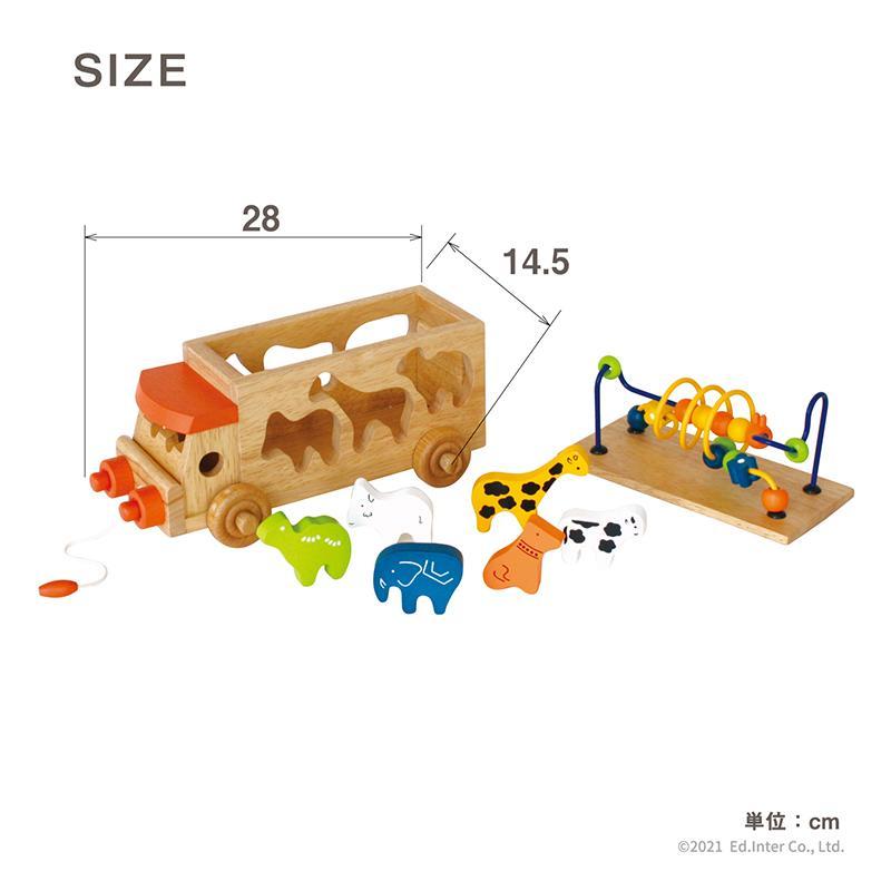 『アニマルビーズバス』出産祝い 木のおもちゃ はじめてのおもちゃ 知育玩具 誕生日プレゼント 男の子 女の子 長く遊べる[A3112492] littlegenius 13