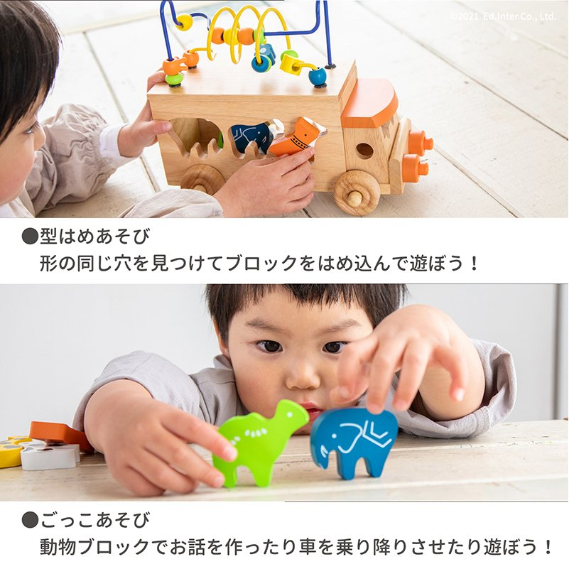 『アニマルビーズバス』出産祝い 木のおもちゃ はじめてのおもちゃ 知育玩具 誕生日プレゼント 男の子 女の子 長く遊べる[A3112492] littlegenius 05