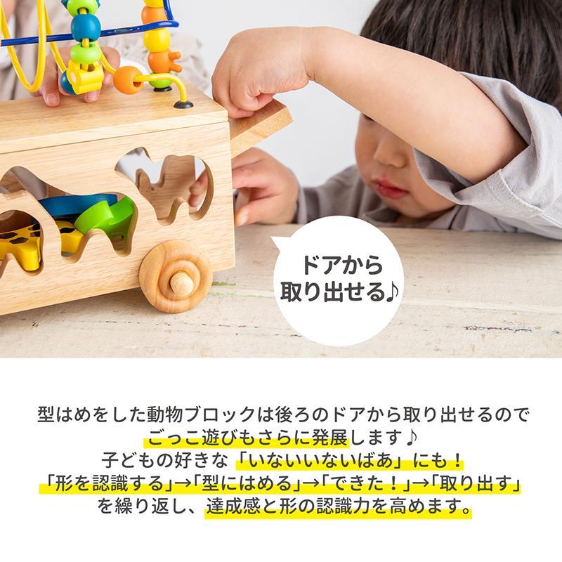 『アニマルビーズバス』出産祝い 木のおもちゃ はじめてのおもちゃ 知育玩具 誕生日プレゼント 男の子 女の子 長く遊べる[A3112492] littlegenius 07