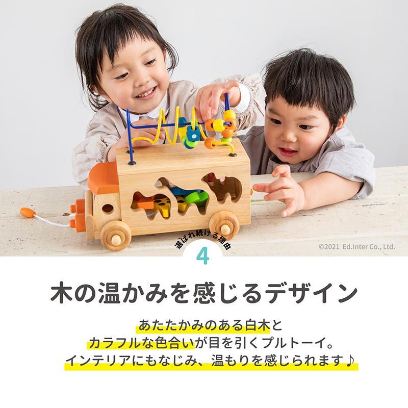 『アニマルビーズバス』出産祝い 木のおもちゃ はじめてのおもちゃ 知育玩具 誕生日プレゼント 男の子 女の子 長く遊べる[A3112492] littlegenius 09