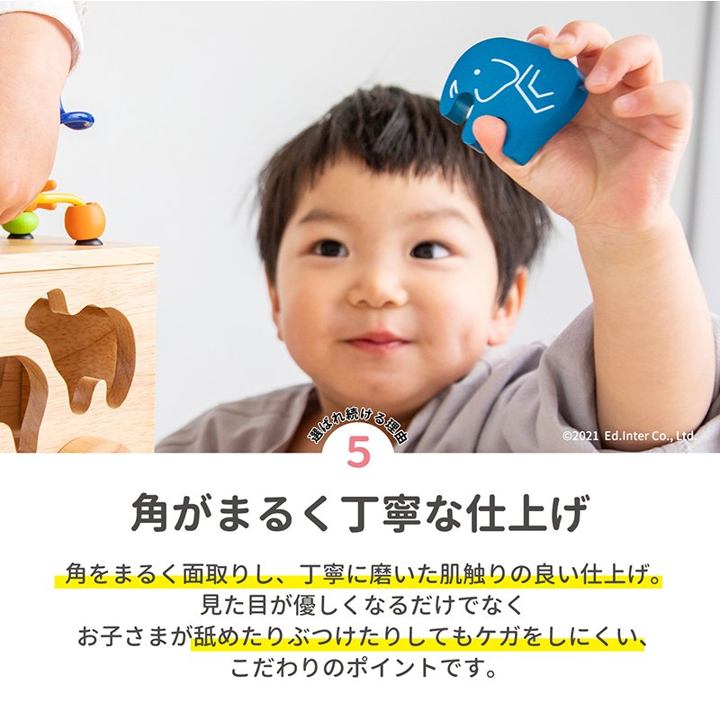 『アニマルビーズバス』出産祝い 木のおもちゃ はじめてのおもちゃ 知育玩具 誕生日プレゼント 男の子 女の子 長く遊べる[A3112492] littlegenius 10