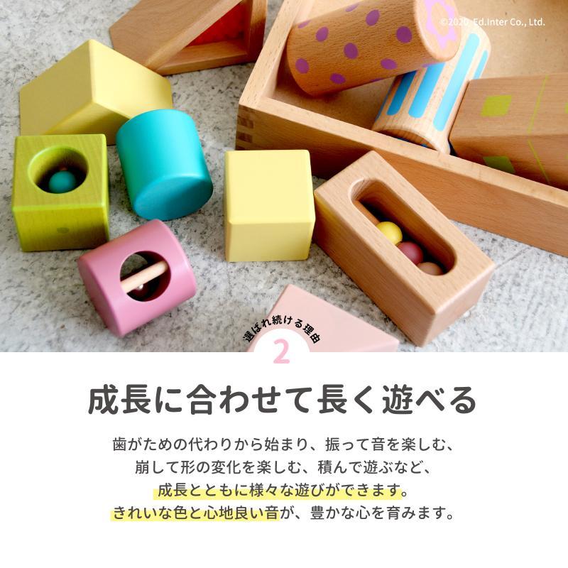 『音いっぱいつみき』出産祝い 木のおもちゃ はじめてのおもちゃ 知育玩具 誕生日プレゼント 男の子 女の子 長く遊べる[a3146838] littlegenius 05