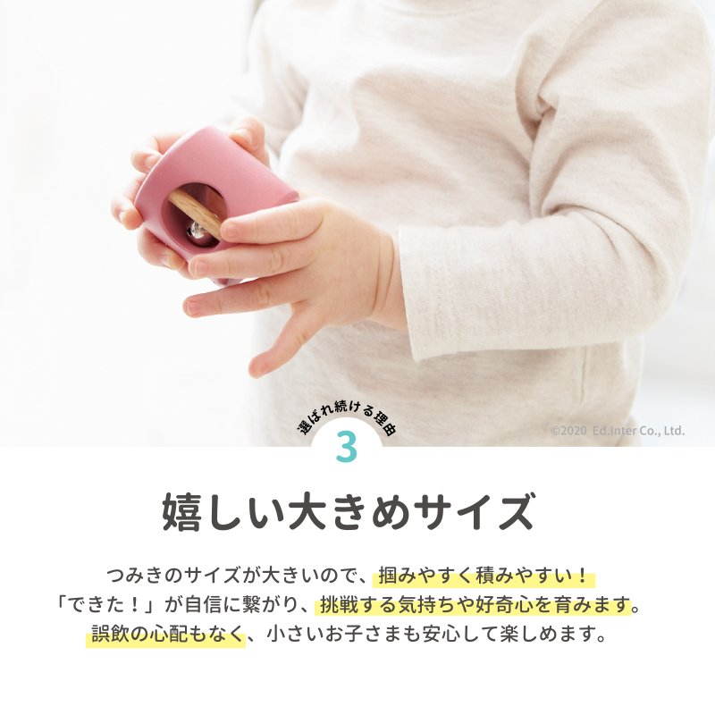 『音いっぱいつみき』出産祝い 木のおもちゃ はじめてのおもちゃ 知育玩具 誕生日プレゼント 男の子 女の子 長く遊べる[a3146838] littlegenius 07