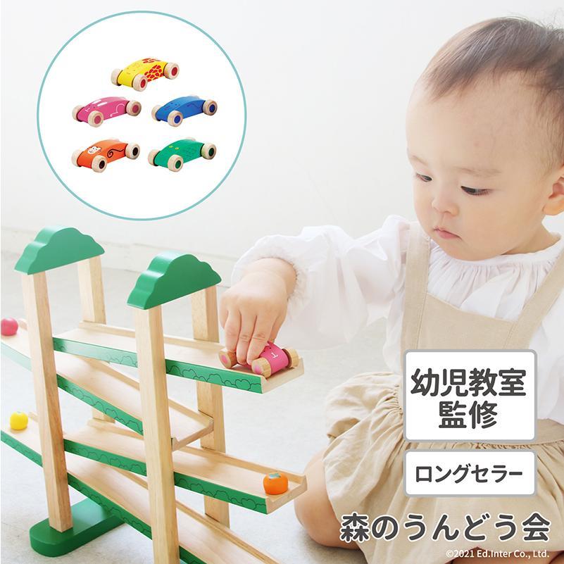 『森のうんどう会』出産祝い 木のおもちゃ はじめてのおもちゃ 知育玩具 誕生日プレゼント 男の子 女の子 長く遊べる[A3112511]|littlegenius