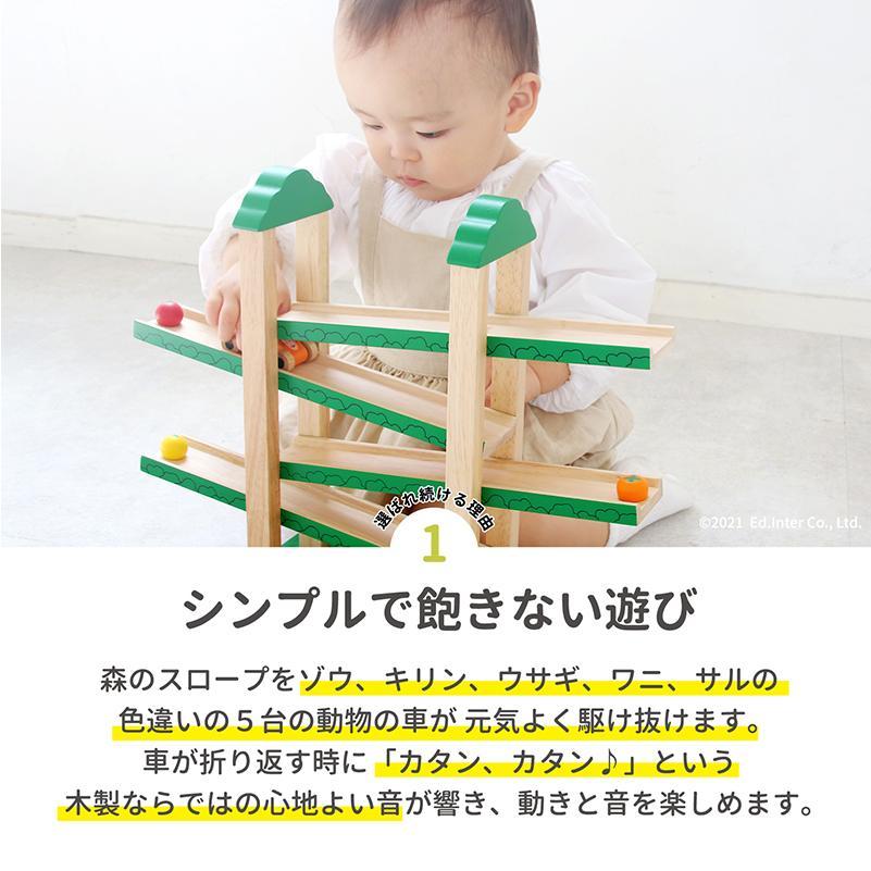 『森のうんどう会』出産祝い 木のおもちゃ はじめてのおもちゃ 知育玩具 誕生日プレゼント 男の子 女の子 長く遊べる[A3112511]|littlegenius|03