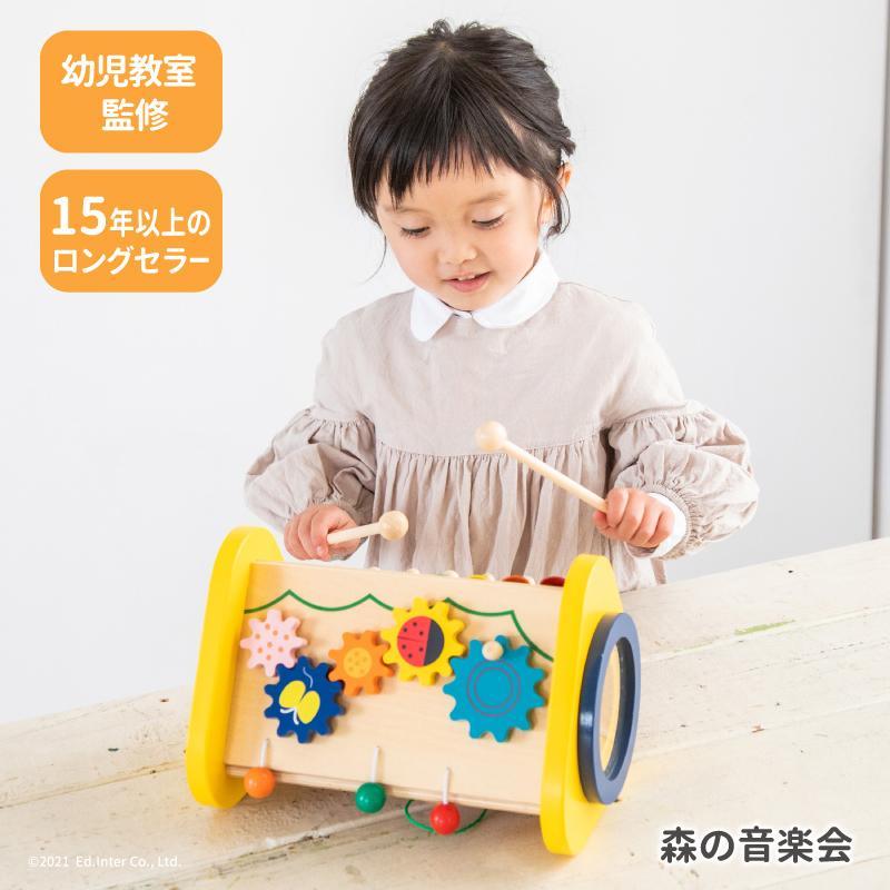 『森の音楽会』出産祝い 木のおもちゃ はじめてのおもちゃ 知育玩具 誕生日プレゼント 男の子 女の子 長く遊べる 木製玩具[A3112477]|littlegenius