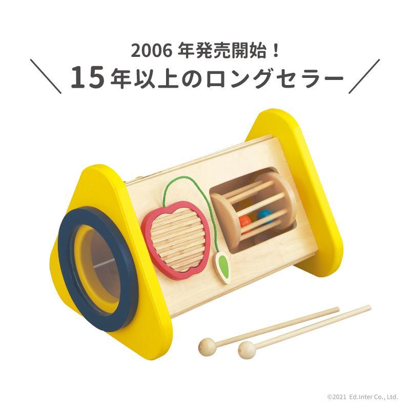 『森の音楽会』出産祝い 木のおもちゃ はじめてのおもちゃ 知育玩具 誕生日プレゼント 男の子 女の子 長く遊べる 木製玩具[A3112477]|littlegenius|02