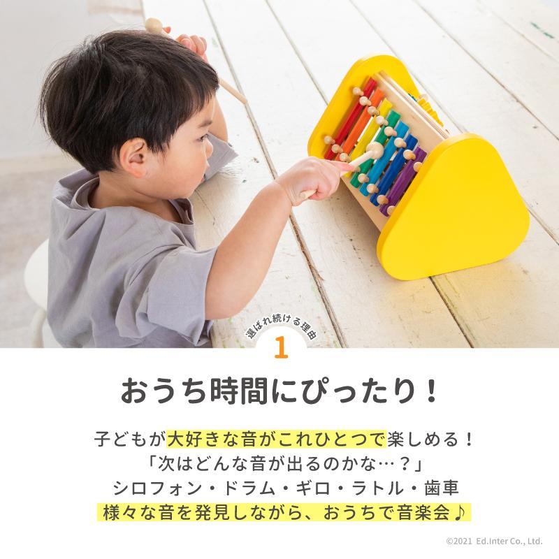 『森の音楽会』出産祝い 木のおもちゃ はじめてのおもちゃ 知育玩具 誕生日プレゼント 男の子 女の子 長く遊べる 木製玩具[A3112477]|littlegenius|04