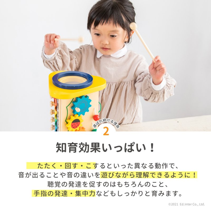 『森の音楽会』出産祝い 木のおもちゃ はじめてのおもちゃ 知育玩具 誕生日プレゼント 男の子 女の子 長く遊べる 木製玩具[A3112477]|littlegenius|05