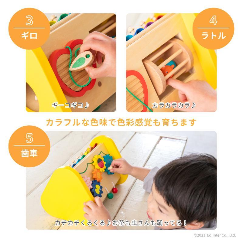 『森の音楽会』出産祝い 木のおもちゃ はじめてのおもちゃ 知育玩具 誕生日プレゼント 男の子 女の子 長く遊べる 木製玩具[A3112477]|littlegenius|07