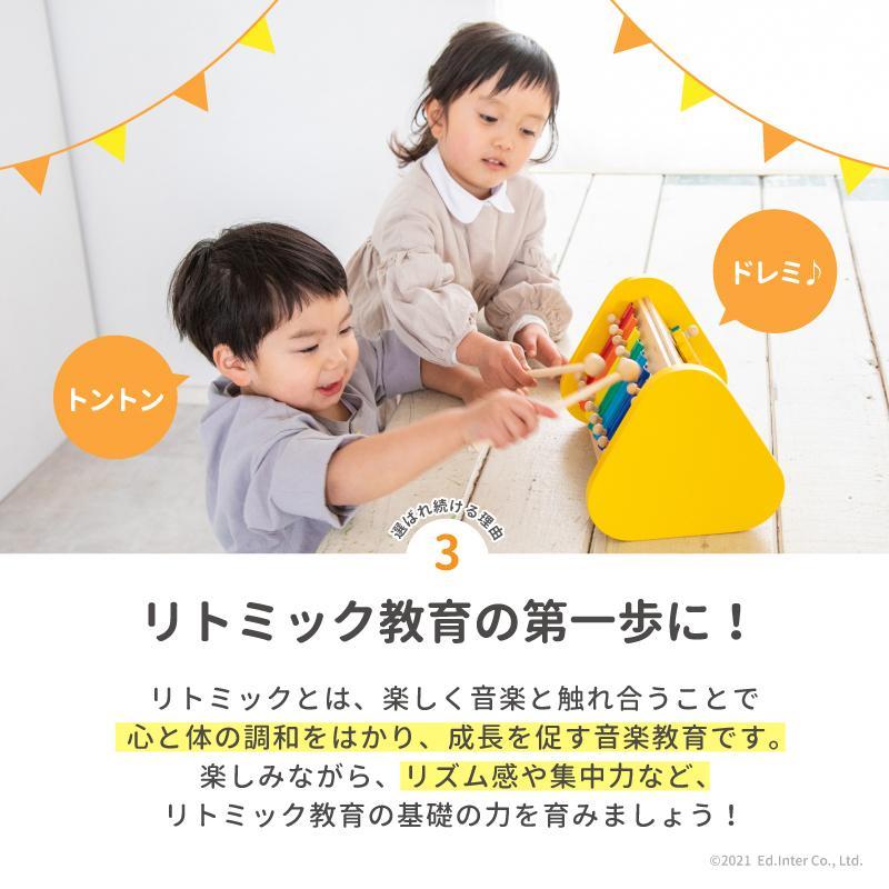 『森の音楽会』出産祝い 木のおもちゃ はじめてのおもちゃ 知育玩具 誕生日プレゼント 男の子 女の子 長く遊べる 木製玩具[A3112477]|littlegenius|08