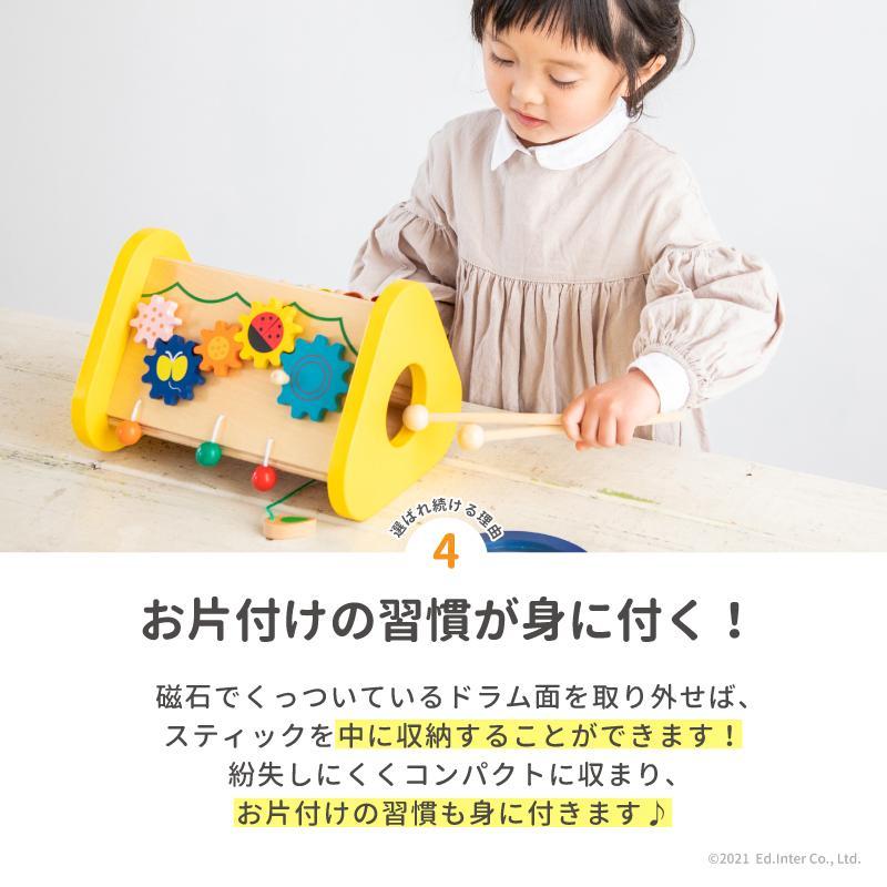 『森の音楽会』出産祝い 木のおもちゃ はじめてのおもちゃ 知育玩具 誕生日プレゼント 男の子 女の子 長く遊べる 木製玩具[A3112477]|littlegenius|09