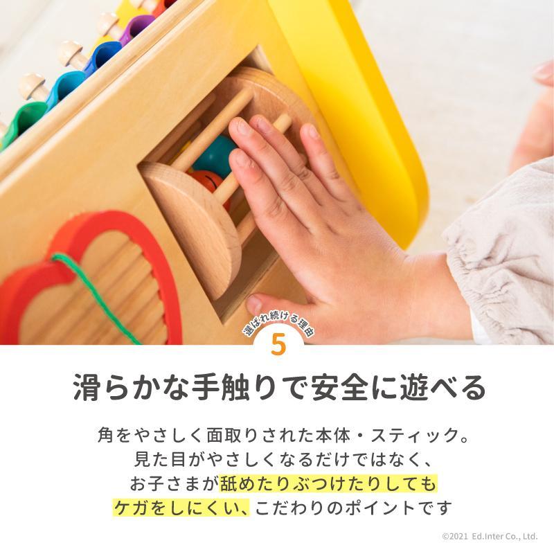 『森の音楽会』出産祝い 木のおもちゃ はじめてのおもちゃ 知育玩具 誕生日プレゼント 男の子 女の子 長く遊べる 木製玩具[A3112477]|littlegenius|10