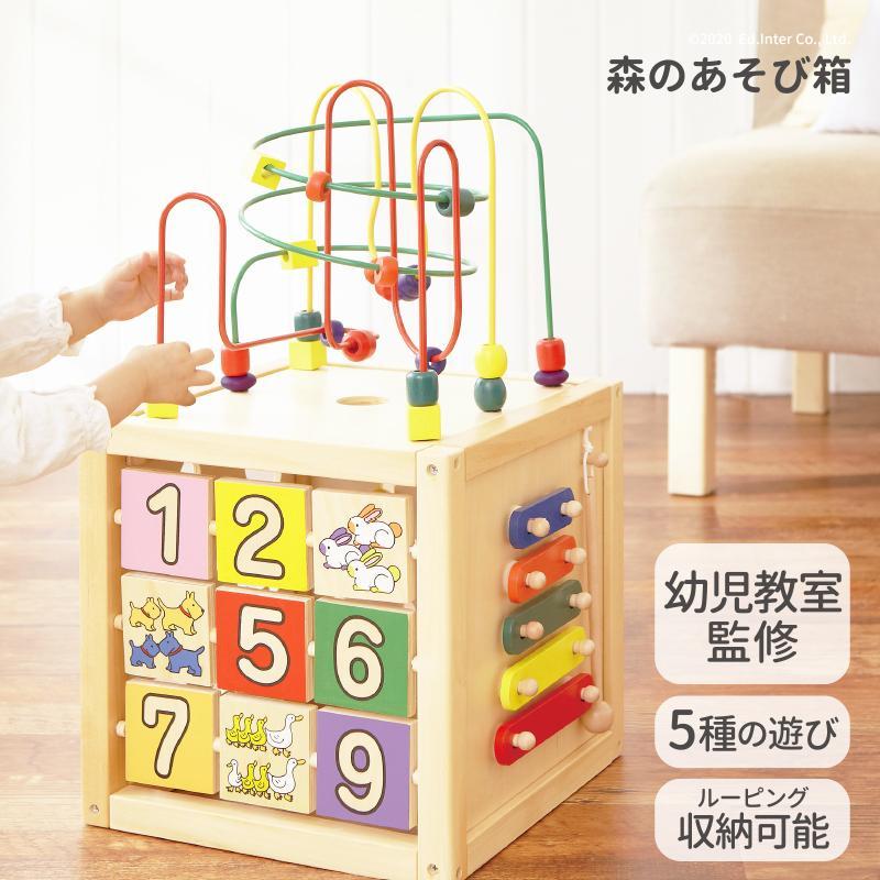 『森のあそび箱』出産祝い 木のおもちゃ はじめてのおもちゃ 知育玩具 誕生日プレゼント 男の子 女の子 長く遊べる 木製玩具[A3112513]|littlegenius